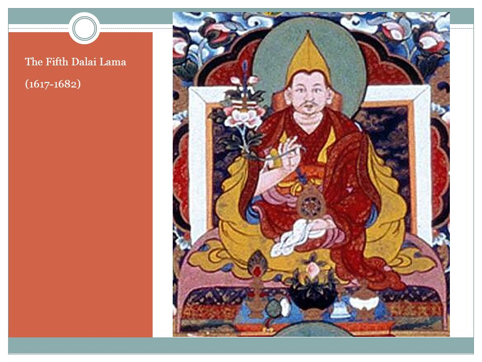 The Fifth Dalai Lama (1617-1682)