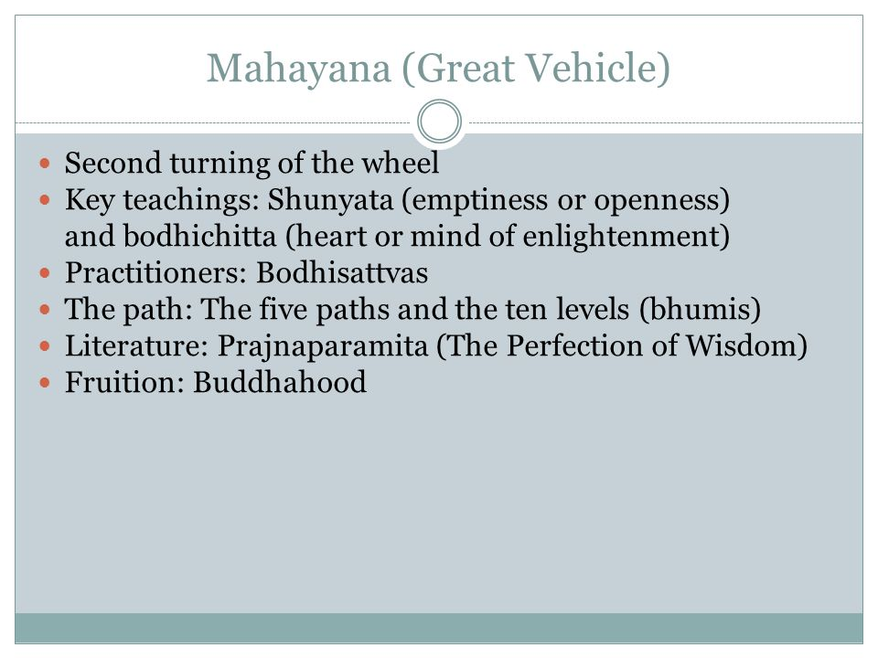 Mahayana (Great Vehicle)