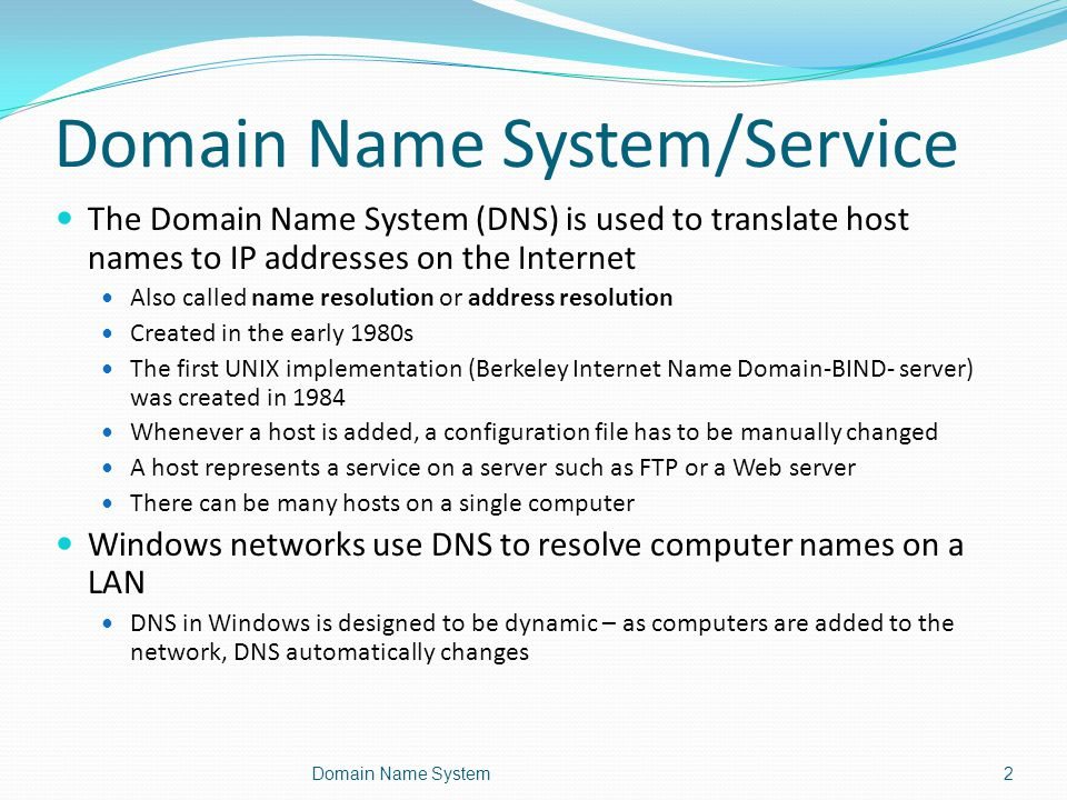 Understanding The Domain Name Structure