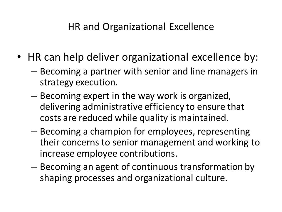 HR and Organizational Excellence