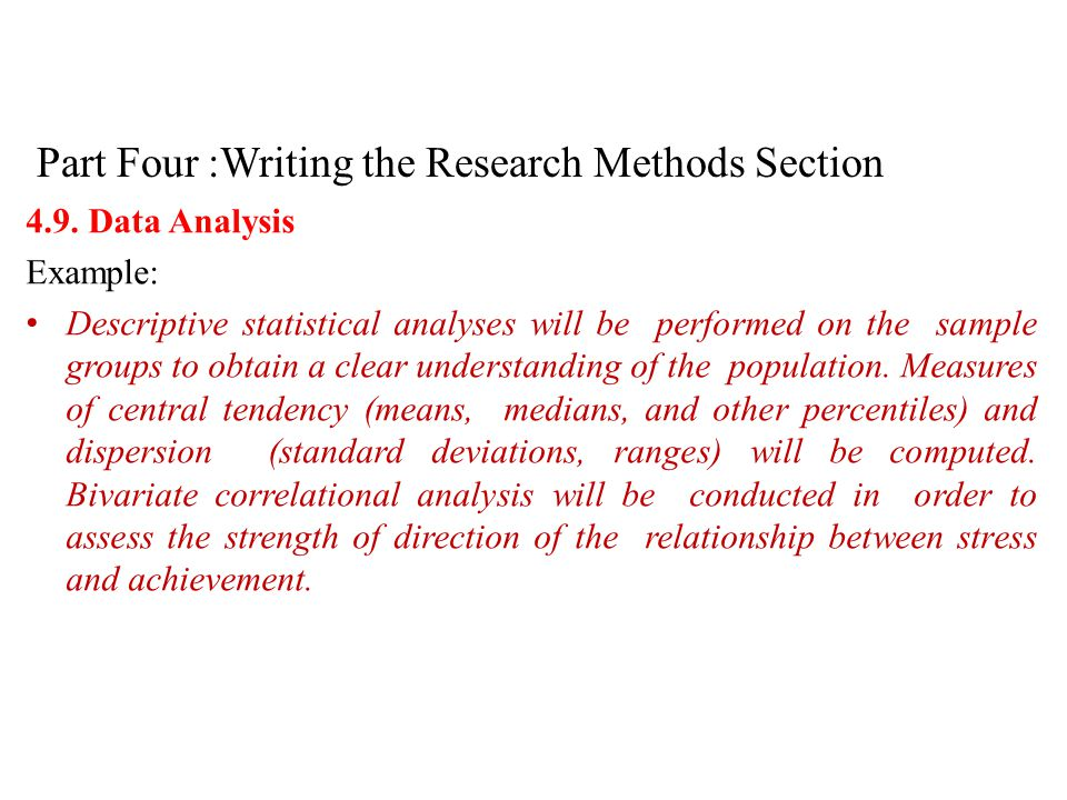 writing the methods section of a dissertation