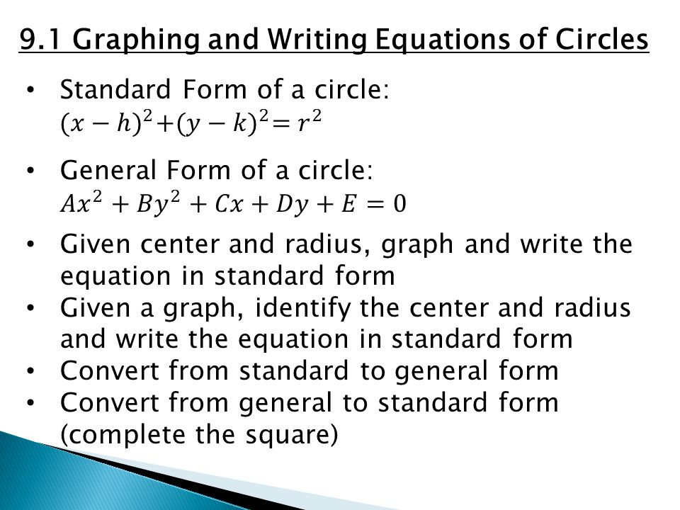 Circles and Parabolas Review - ppt video online download