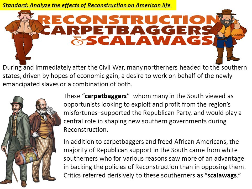 effects of reconstruction on african americans Effects of reconstruction on african americans reconstruction generally refers to the period in united states history immediately following the civil war in which the federal government set the conditions that would allow the rebellious southern states back into the union - effects of reconstruction on african americans introduction.