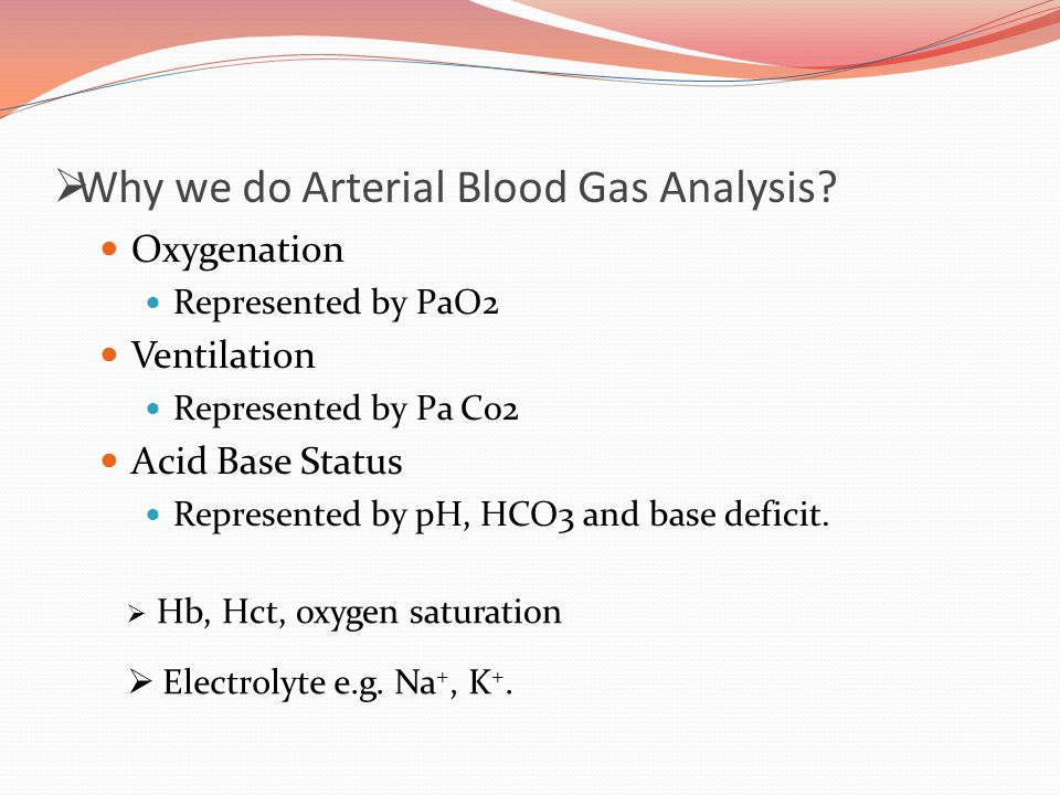 saturation and mixed venous oxygen saturation nursing essay Svo 2/scvo 2 (mixed or central venous oxygen saturation) is an important yet frequently misunderstood hemodynamic parameter the hemodynamic and physiological relevance of continuous.