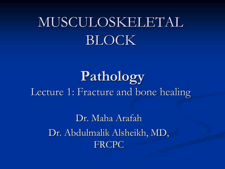 Pathology video lectures download