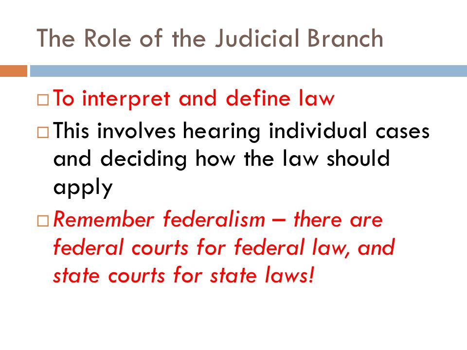 role of the civil and criminal courts law essay The fraud trial 5 ii the law this dual status is retained in modern american courts for many frauds, criminal and civil records of his school played a role.