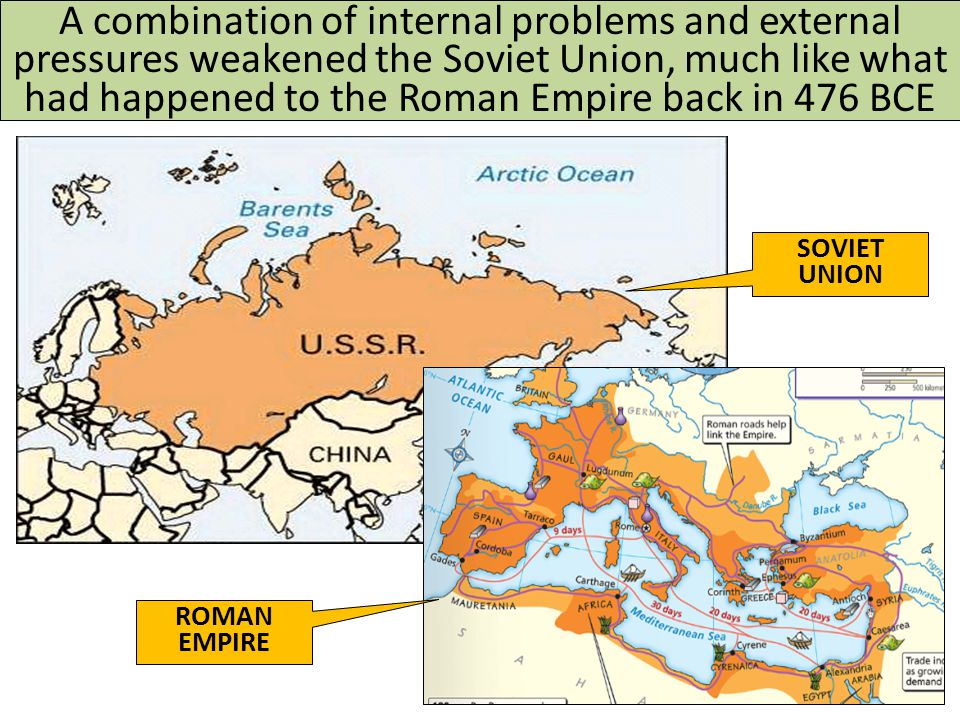 the flaws of the roman empire The western roman empire was the western part of the roman empire which, later, became known as the holy roman empire by 285 ce the roman empire had grown so vast that it was no longer feasible to govern all the provinces from the central seat of rome.