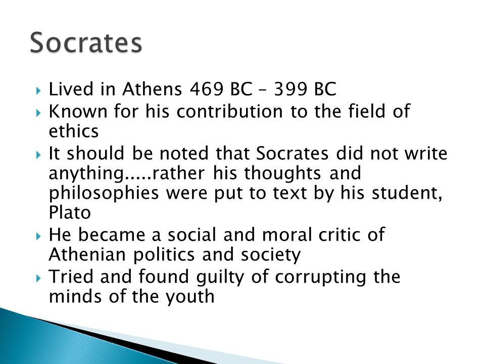 Socrates Lived in Athens 469 BC – 399 BC