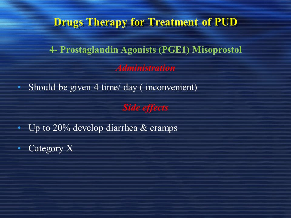 Drugs Therapy for Treatment of PUD