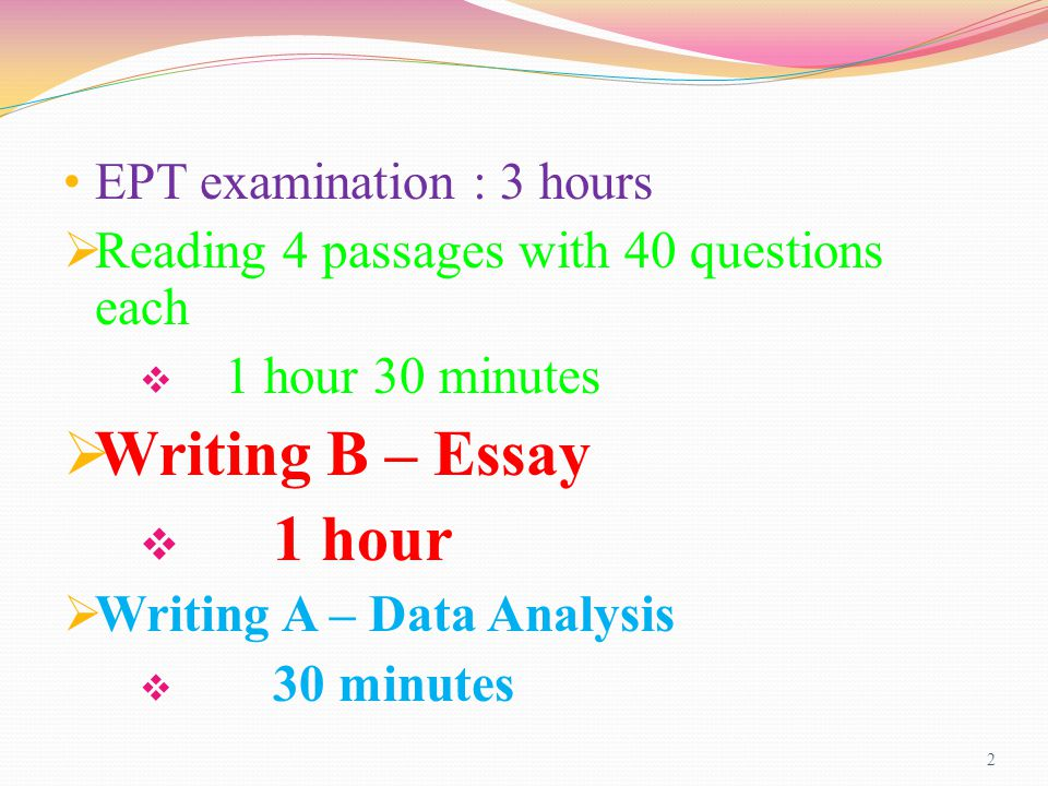Deception Essay  Euromip Deception Essayjpg Essay On English Subject also Powerpoint Writing Service  Business Essays Samples