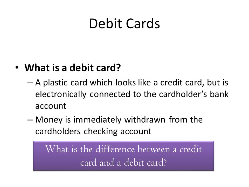 how to know debit card limit