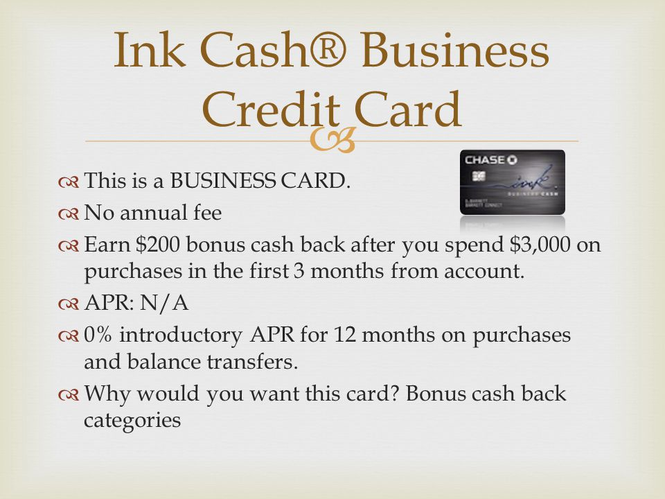 Citi thankyou preferred card for college students ppt download ink cash business credit card reheart Images