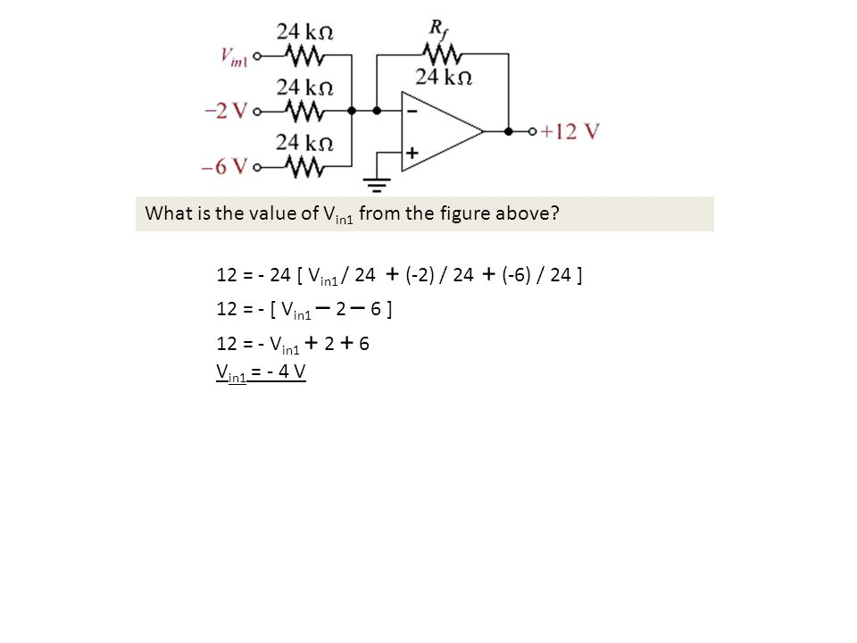 What is the value of Vin1 from the figure above