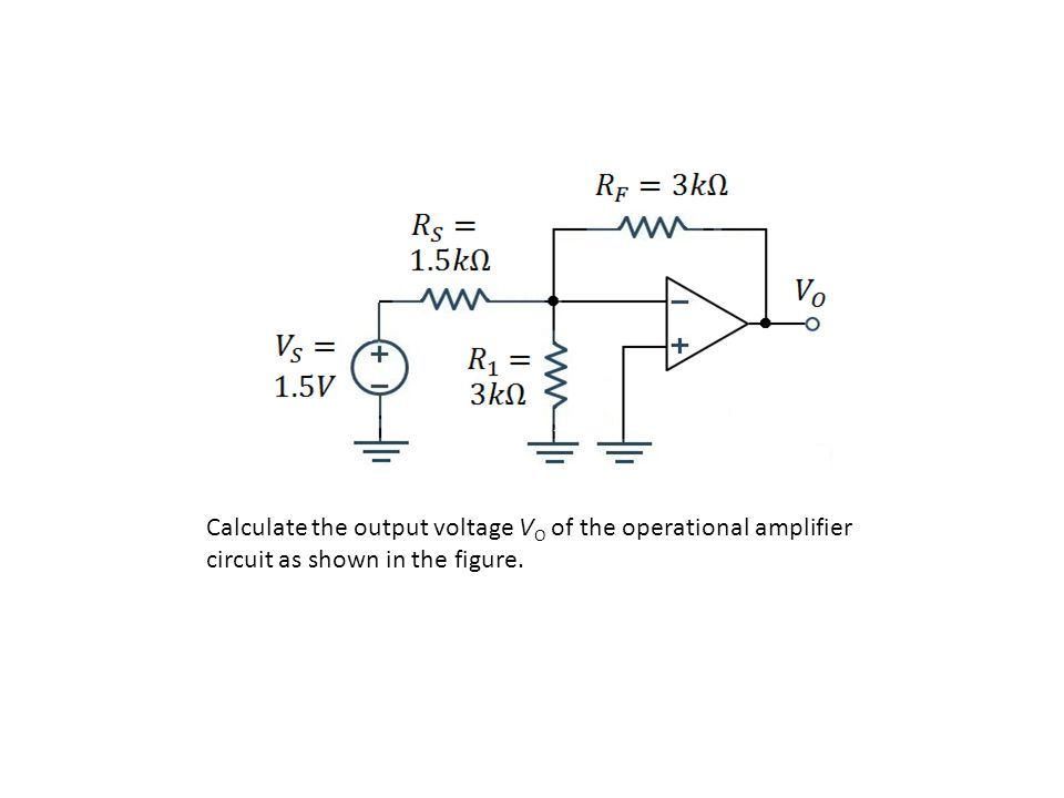Calculate the output voltage VO of the operational amplifier circuit as shown in the figure.