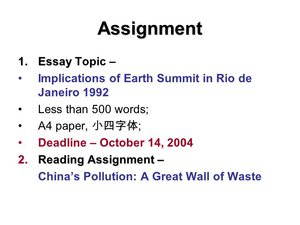 Assignment Essay Topic –