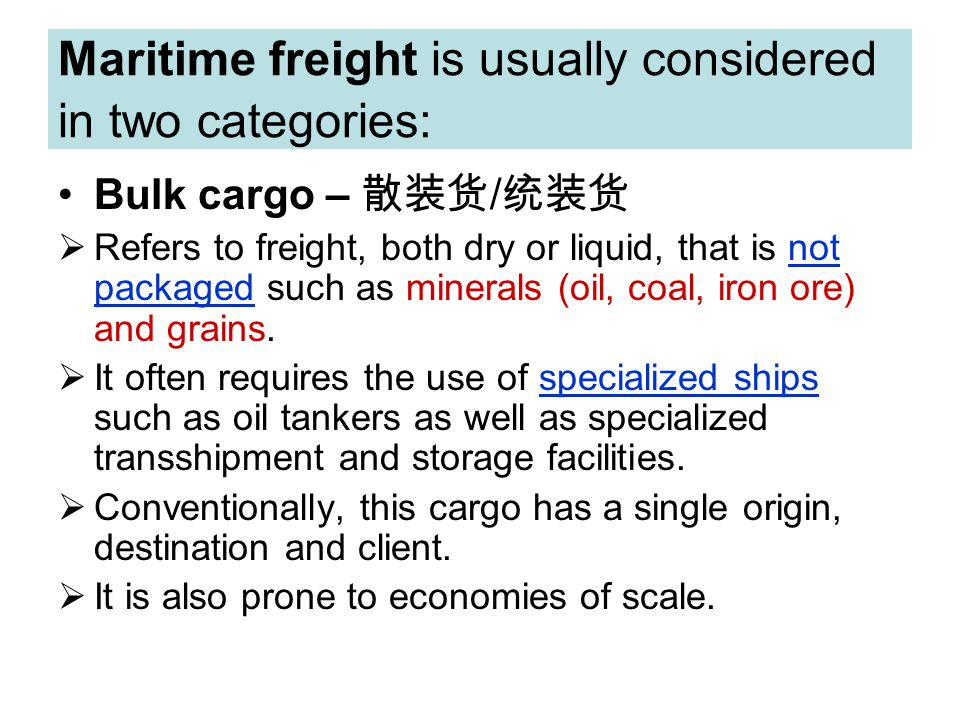 Maritime freight is usually considered in two categories: