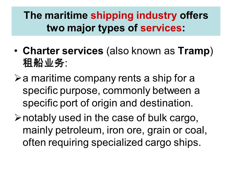 The maritime shipping industry offers two major types of services: