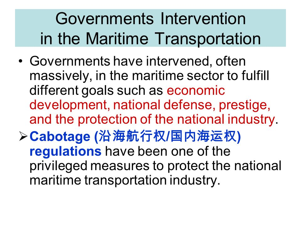 Governments Intervention in the Maritime Transportation