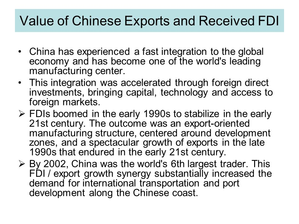 Value of Chinese Exports and Received FDI