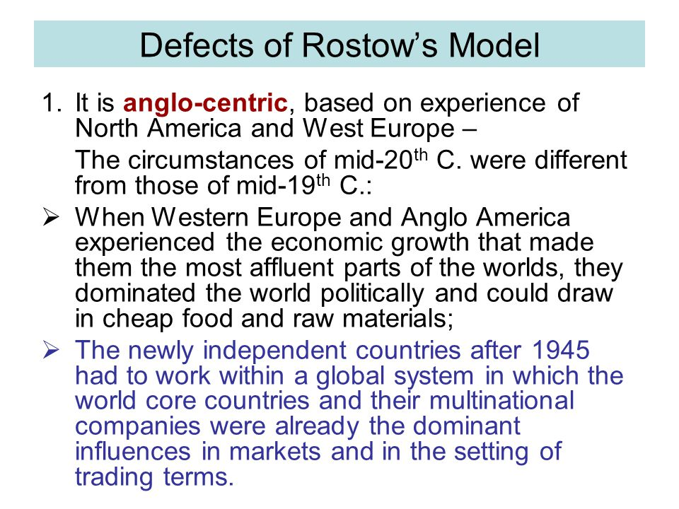 Defects of Rostow's Model