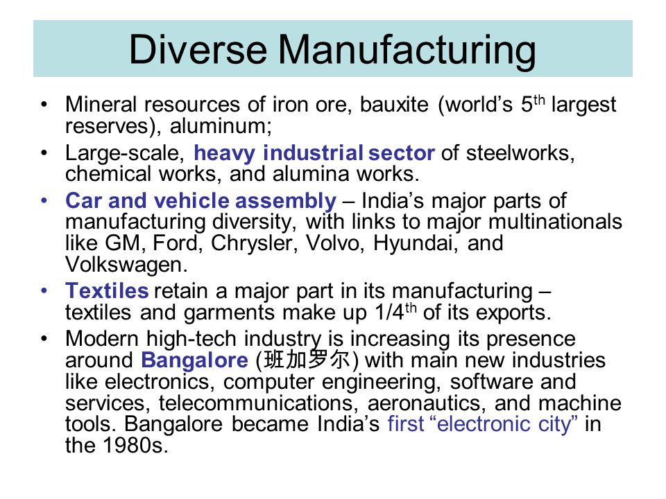 Diverse Manufacturing