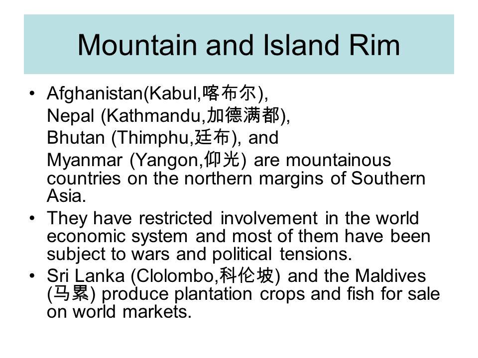 Mountain and Island Rim