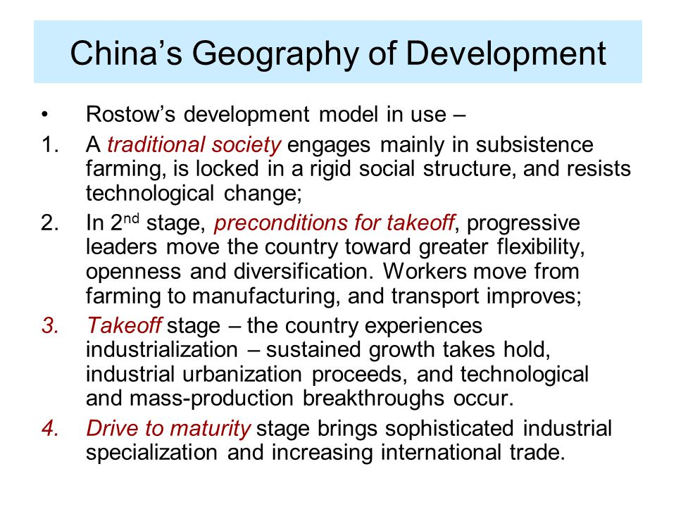 China's Geography of Development