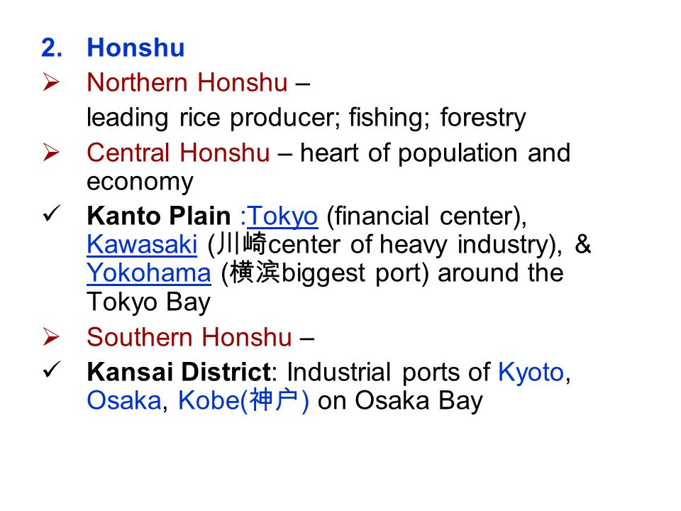 Honshu Northern Honshu – leading rice producer; fishing; forestry. Central Honshu – heart of population and economy.