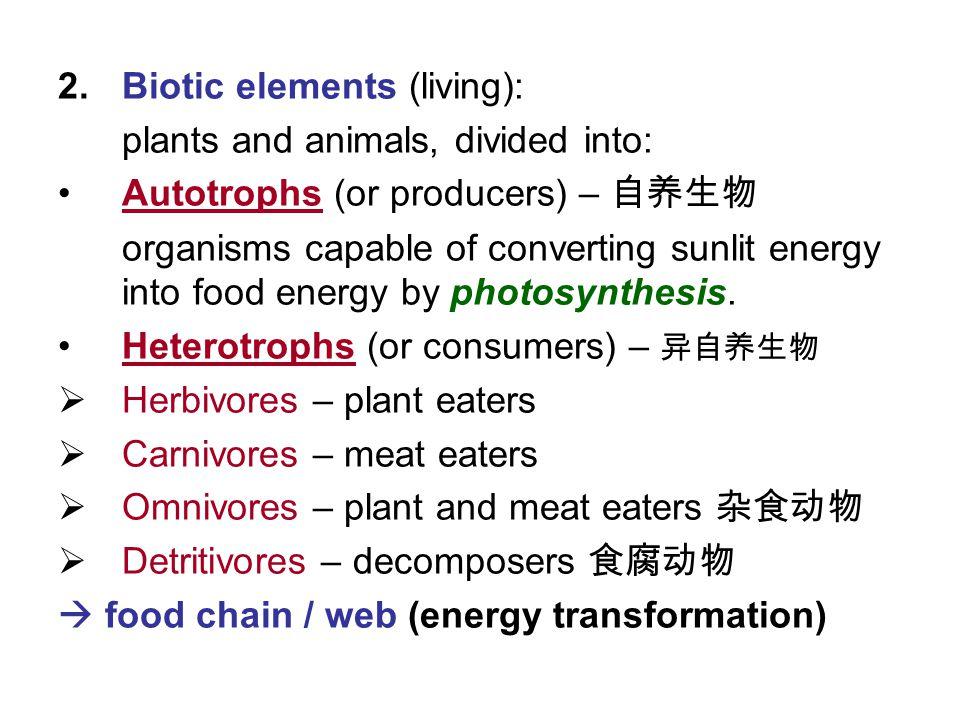 Biotic elements (living):