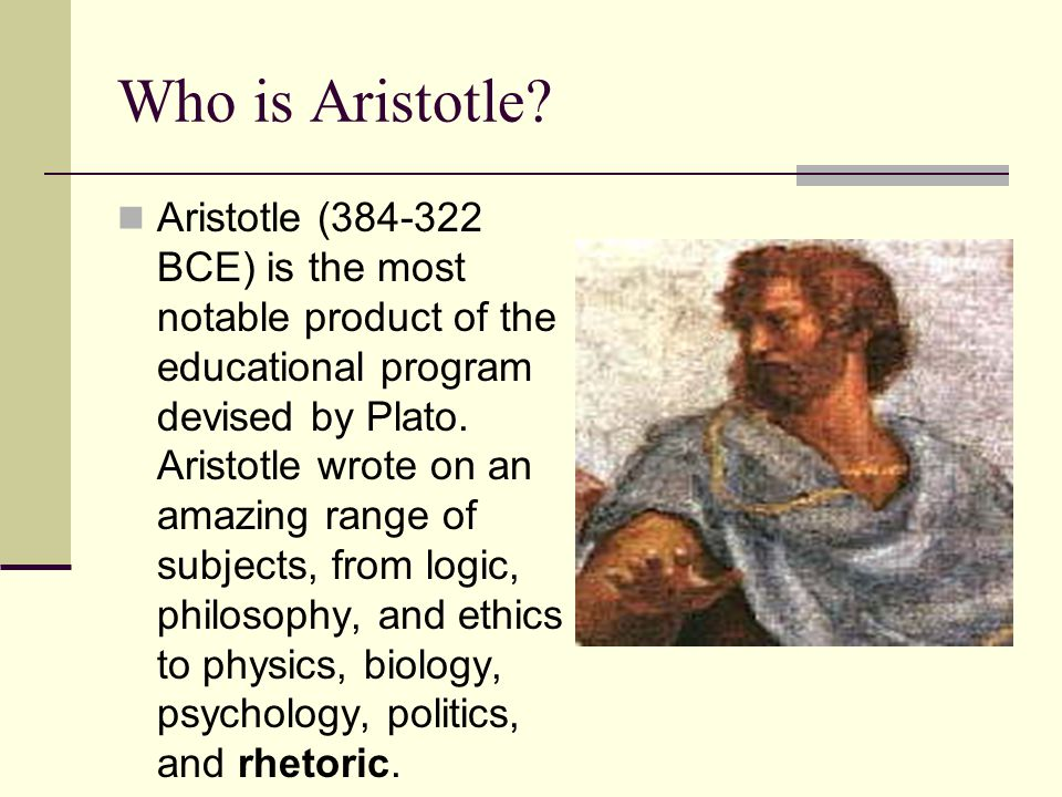 Aristotle reading commentary essay