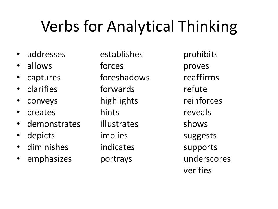 what is analytical reasoning skills
