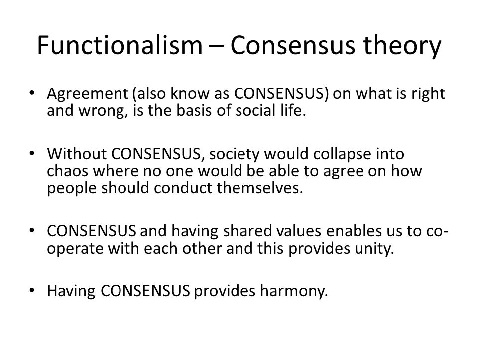 understanding the social theory of functionalism Example, sample sentence, & pronunciation of functionalism free online sociology dictionary & oer what is functionalism  social systems theory.