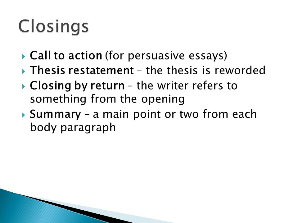 call of action in a persuasive essay