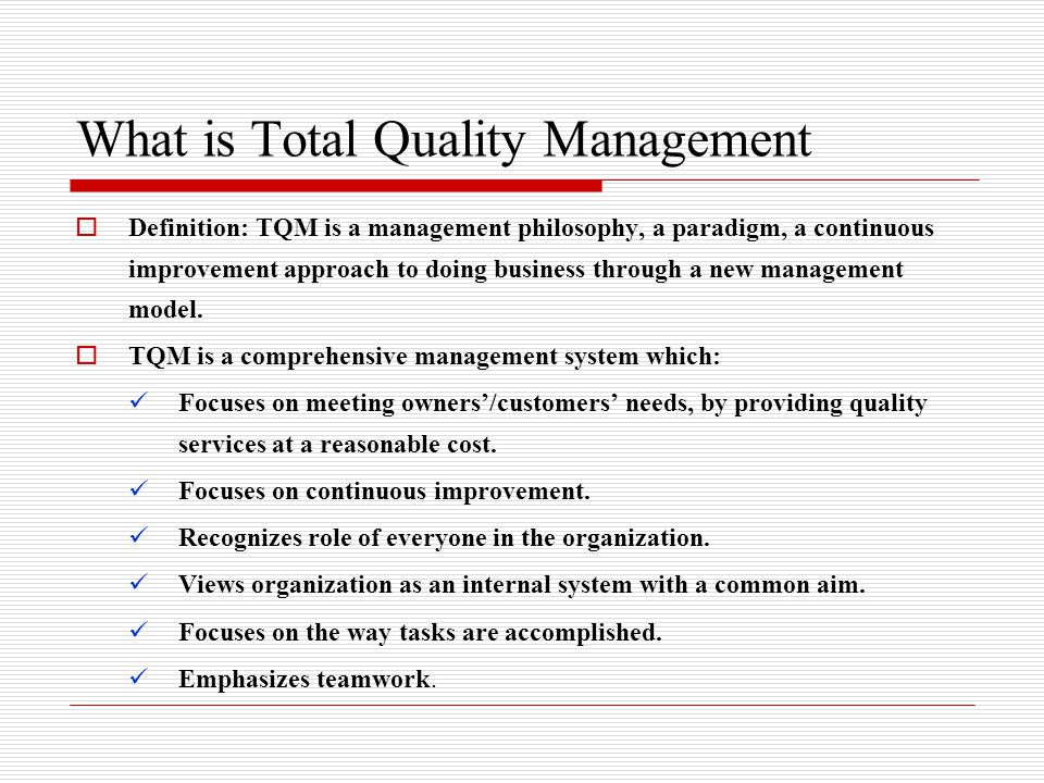 total quality managment A definition of quality that evaluates how well the product performs for its intended use.