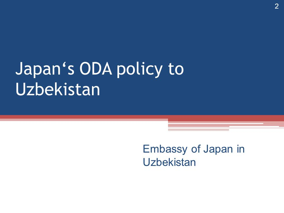 Japan's ODA policy to Uzbekistan