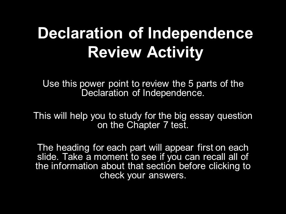 declaration of independence essay In the two decades prior to the revolution, the americans built up a series of grievances against the british government those complaints were clearly articulated in the declaration of independence.