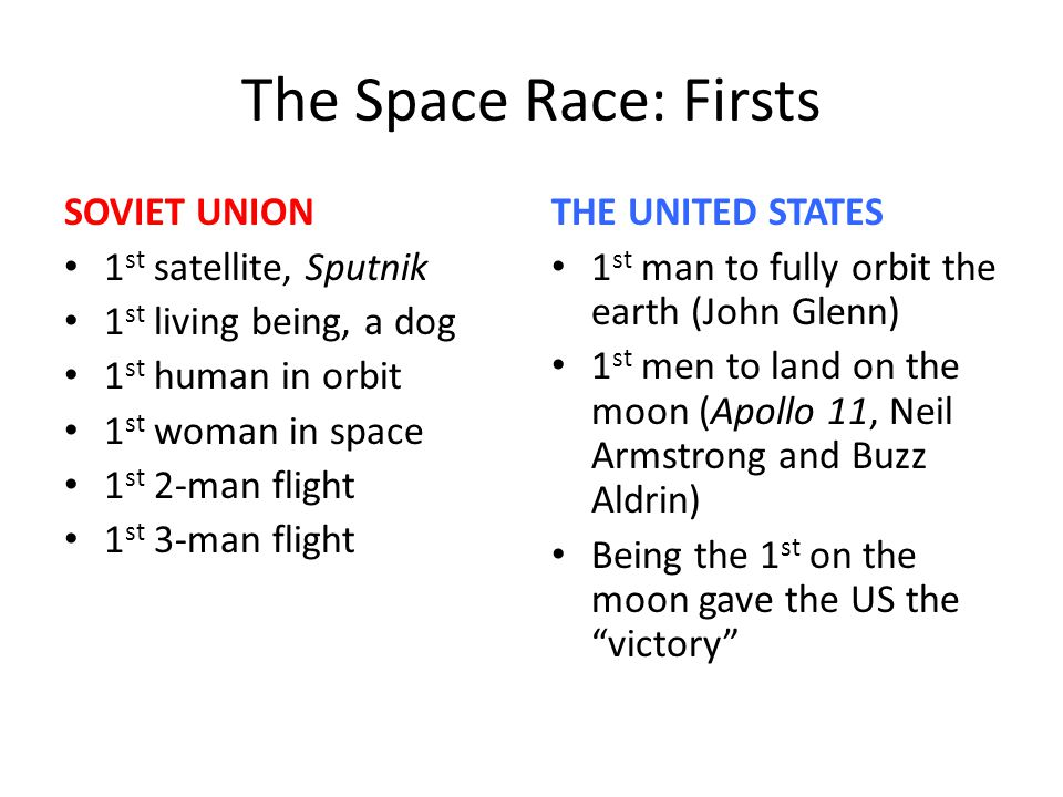the space race between the united states and the soviet union Several non-proliferation agreements both the soviet union and the united states started satellite programs at about the same time both quickly realized that in a.
