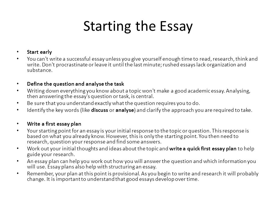 Starting an essay