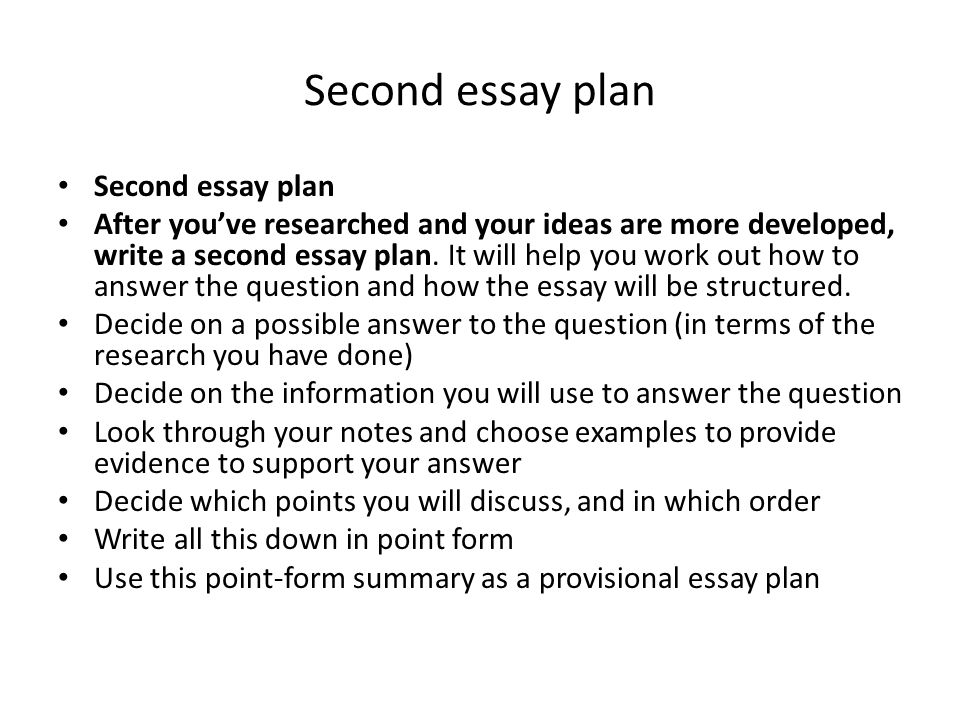 discuss essay plan This is an astute, and often sophisticated, essay which makes its arguments cogently one of its strengths is that you are making excellent use of citation both to support your points but also to move your argument along (for example, see double ticks on pp3-4.