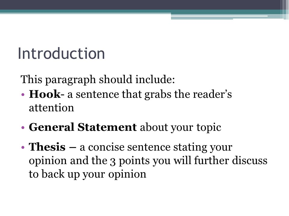 what should the first sentence of an essay be The last sentence of this paragraph must also include a transitional hook which moves the reader to the first paragraph of the body of the essay body - first paragraph the first paragraph of the body should include the strongest argument, most significant example, cleverest illustration, or an obvious beginning point.
