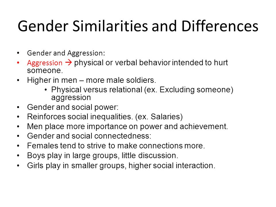 a discussion on the differences between sex and gender Sex roles, vol 29, nos 7/8, 1993 gender differences in best friendships 1 leigh e elkins vanderbilt  or between same-gender and opposite-gender.