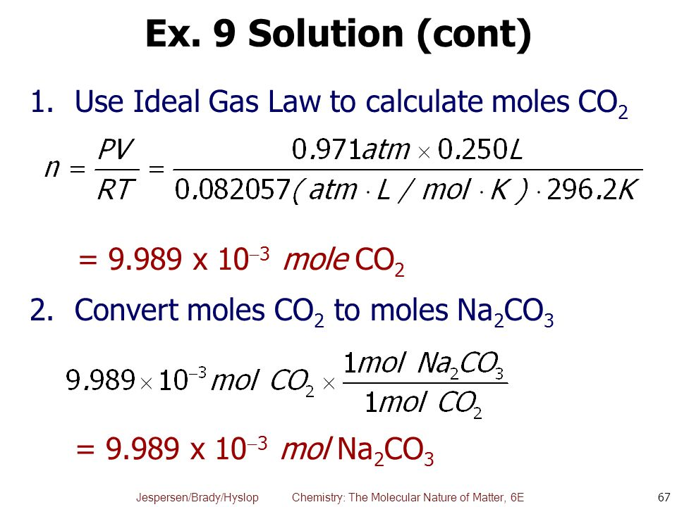 how to find moles of gas