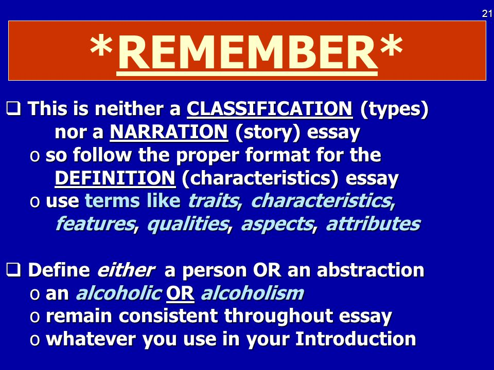 a story to remember essay An essay about myself: writing tips and tricks  your personal essay is essentially the story of your life  remember, your personal essay may be the truth,.