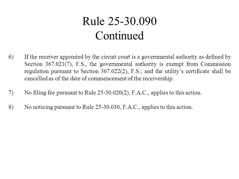 Rule 25-30.090