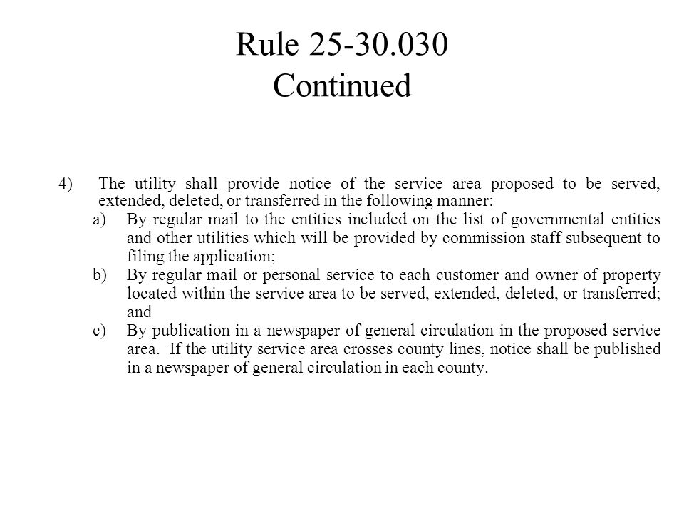 Rule 25-30.030