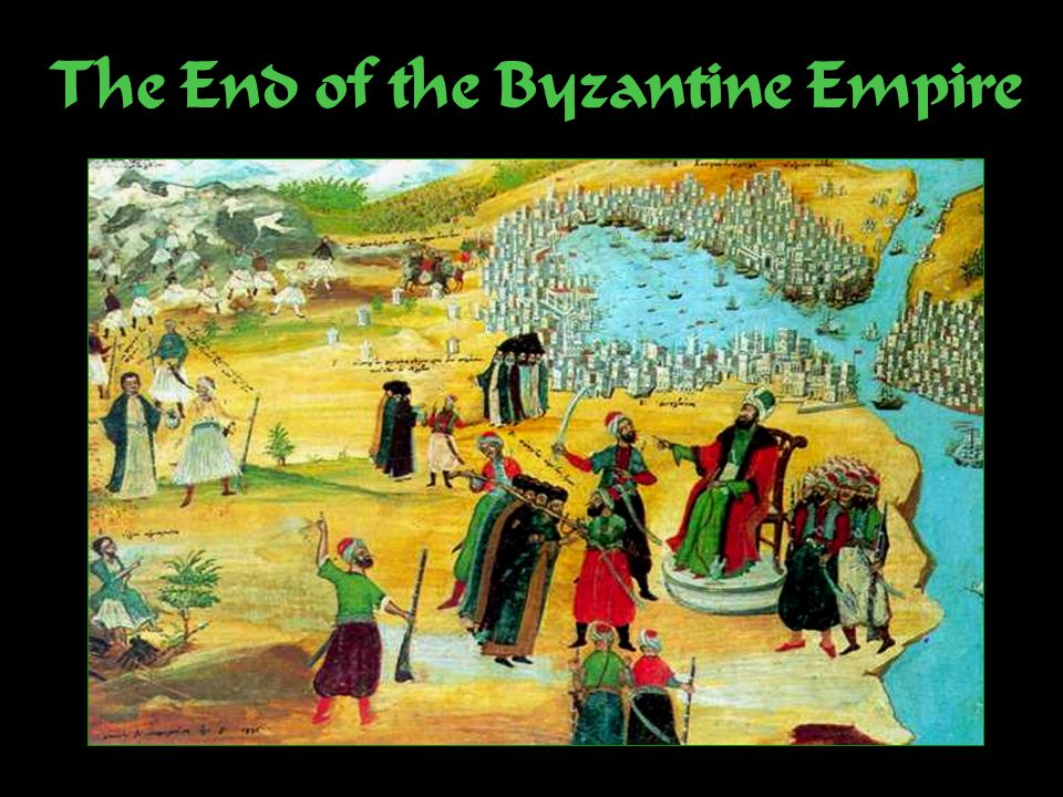 the rise and fall of the byzantine empire The byzantine empire was known to its inhabitants as the roman empire, the empire of the romans (latin: rise of the ottomans and fall of constantinople.