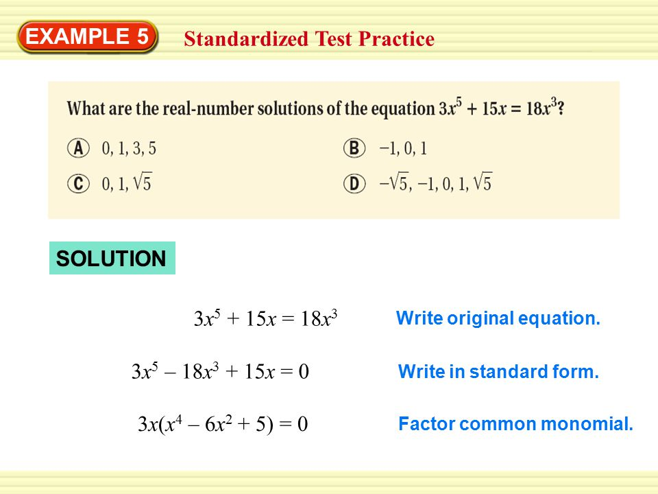example of standardized test