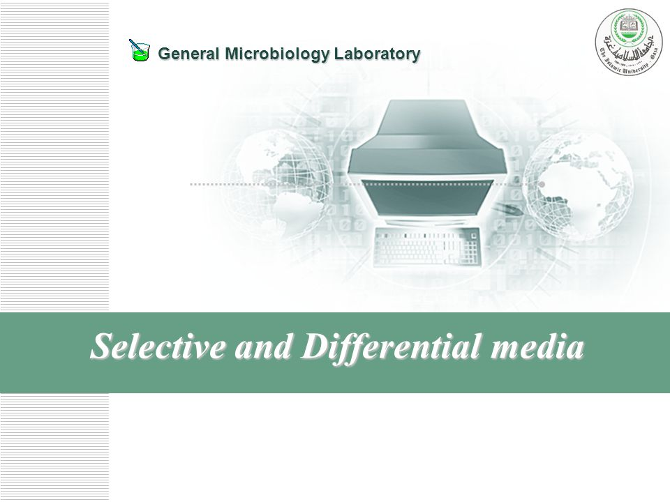 selective and differential media Background the purpose of this experiment is show how numerous special media are available that can help in isolating bacterial types, differentiation among closely related groups of bacteria, enumeration of bacteria in sanitary microbiology, assay of naturally occurring substances such as antibiotics, vitamins, and products of industrial.