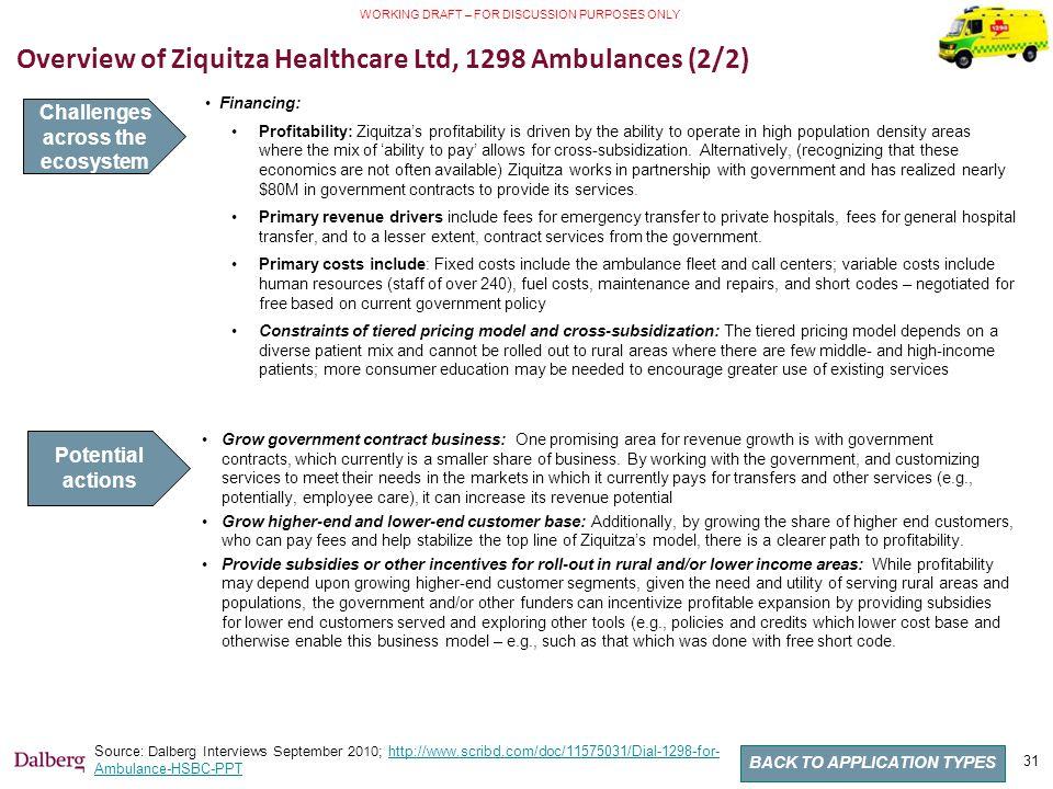 national pay scale 2009 gazette pdf