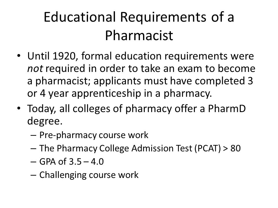 pre pharmacy college level coursework Complete official transcripts of all college coursework (pre-professional, professional, and any other programs of study) a formal statement of interest in the osu college of pharmacy a letter of support from the dean or chief academic administrator of their current school or college of pharmacy indicating that the applicant is in good.